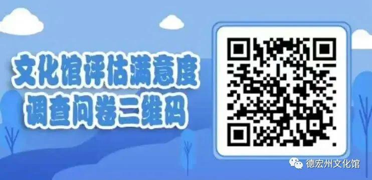 微信图片_20201016095744.jpg